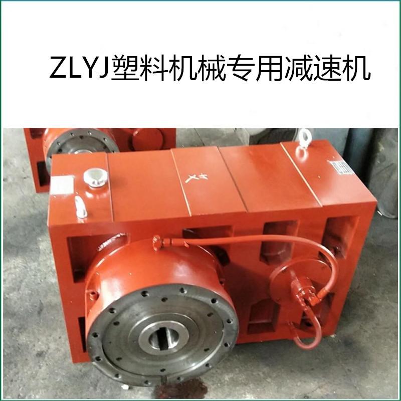 国茂德赢ac米兰尤文图斯同品质ZLYJ250-16塑料挤出机械专用德赢ac米兰尤文图斯